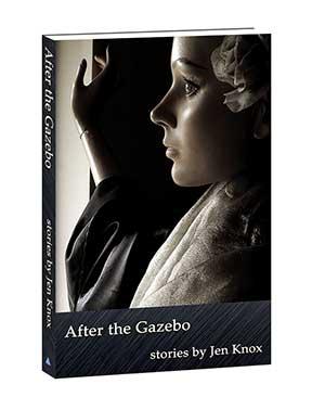 after_the_gazebo